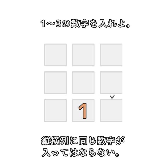 f:id:furesuburasut:20200611193116j:plain