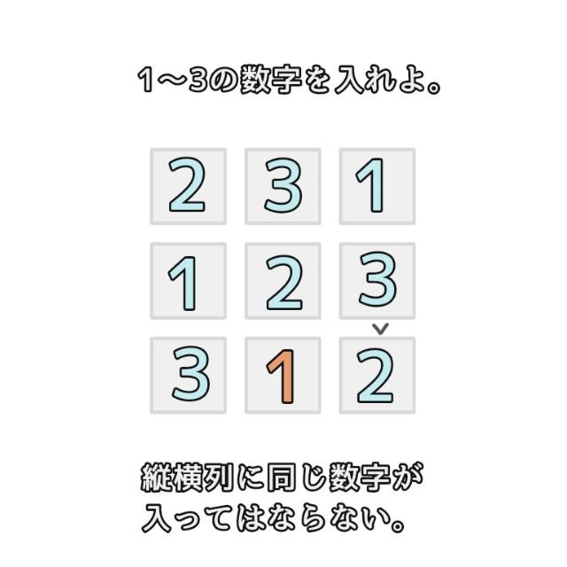 f:id:furesuburasut:20200611193623j:plain