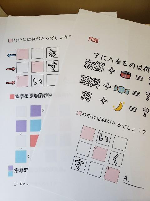 f:id:furesuburasut:20200613201730j:plain