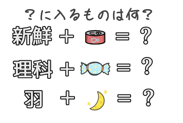 f:id:furesuburasut:20200613202111j:plain