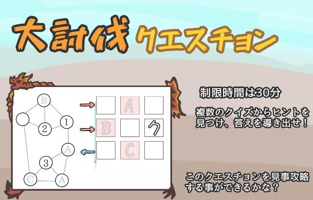 f:id:furesuburasut:20200614212434j:plain