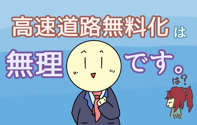 f:id:furesuburasut:20200616220301j:plain