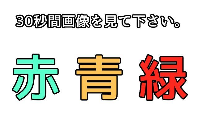 f:id:furesuburasut:20200617150956j:plain