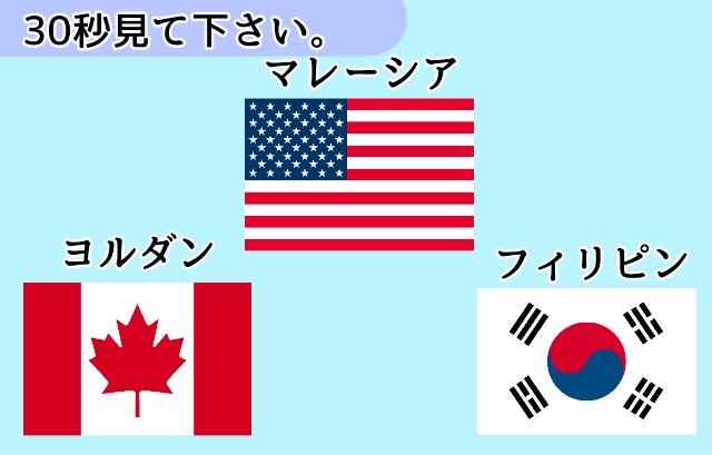 f:id:furesuburasut:20200617161404j:plain