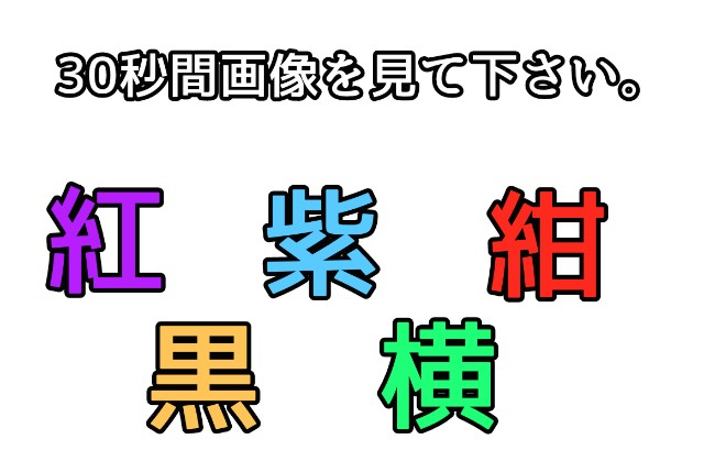 f:id:furesuburasut:20200618222921j:plain