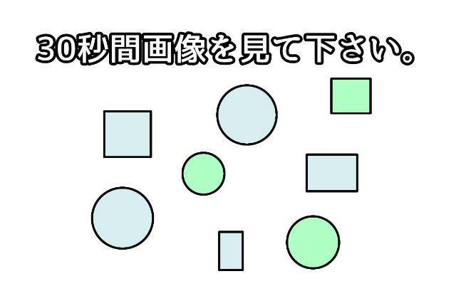 f:id:furesuburasut:20200618223413j:plain