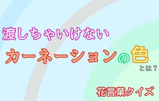 f:id:furesuburasut:20200619081304j:plain