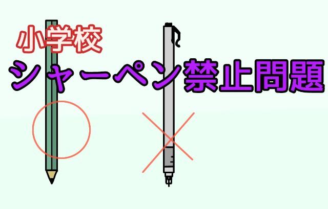 f:id:furesuburasut:20200620220604j:plain