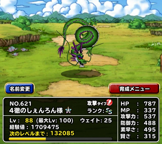 f:id:furesuburasut:20200620220855j:plain