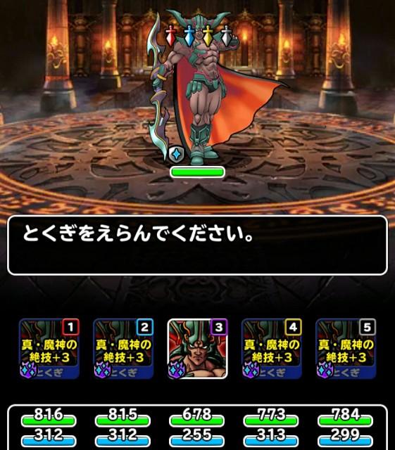 f:id:furesuburasut:20200620222624j:plain