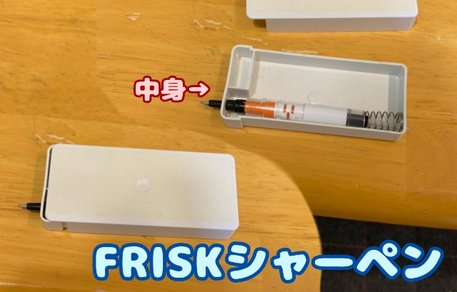f:id:furesuburasut:20200621221207j:plain