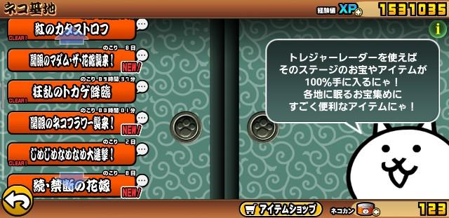 f:id:furesuburasut:20200622200403j:plain