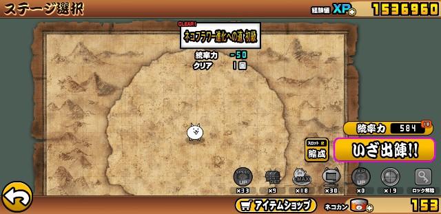 f:id:furesuburasut:20200622200511j:plain