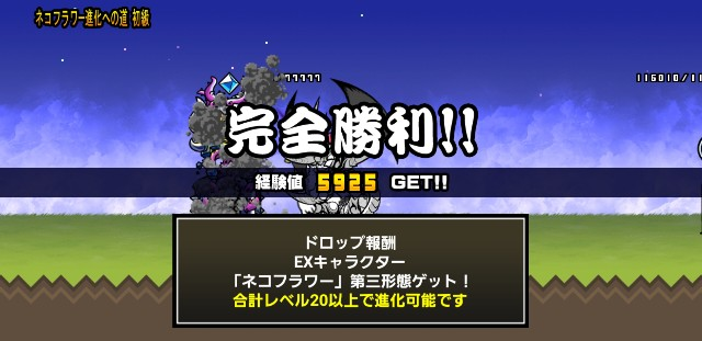 f:id:furesuburasut:20200622200539j:plain