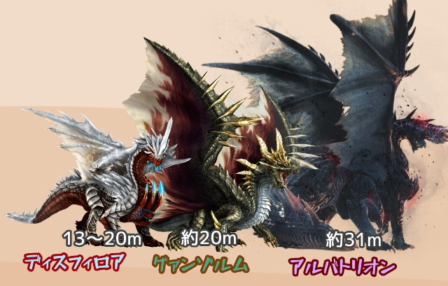 f:id:furesuburasut:20200623161334j:plain