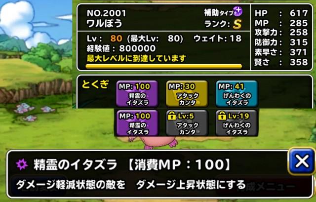 f:id:furesuburasut:20200624214002j:plain