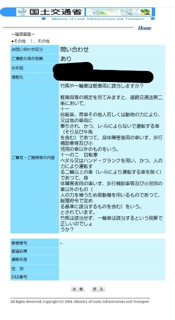 f:id:furesuburasut:20200625075332j:plain