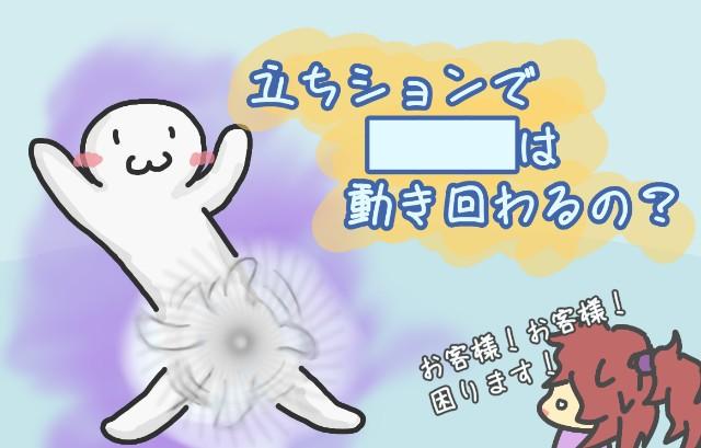 f:id:furesuburasut:20200625203551j:plain