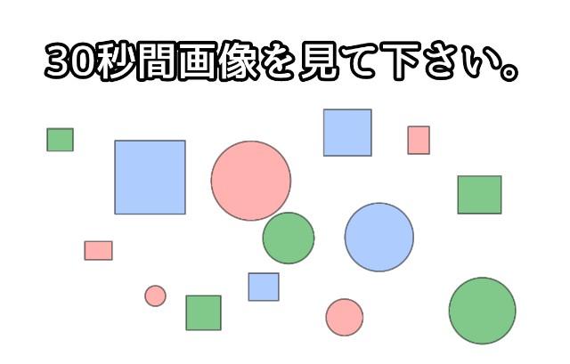 f:id:furesuburasut:20200626224624j:plain