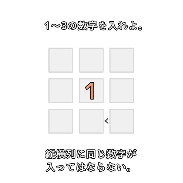 f:id:furesuburasut:20200627203125j:plain