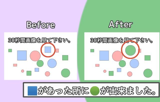 f:id:furesuburasut:20200627203201j:plain