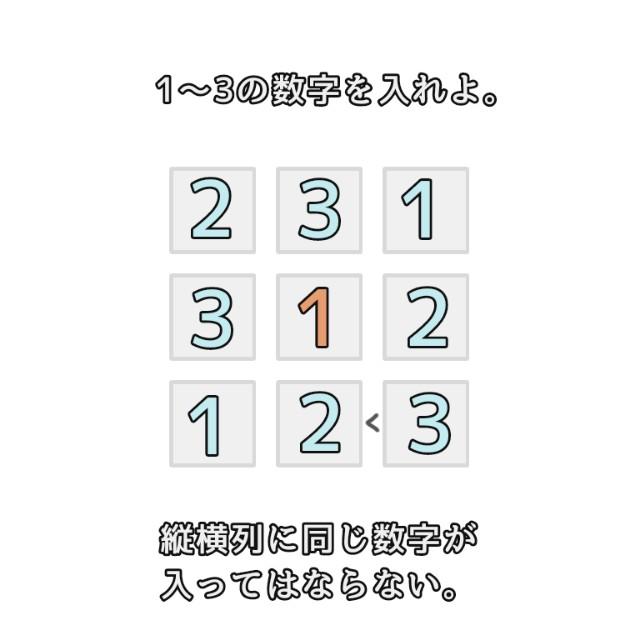 f:id:furesuburasut:20200627214141j:plain