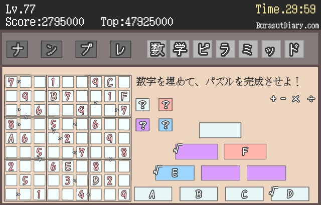 f:id:furesuburasut:20200701074619j:plain