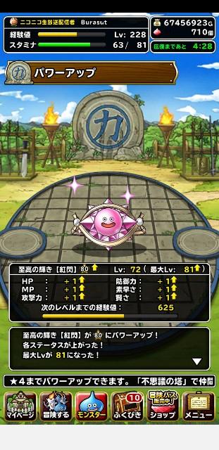 f:id:furesuburasut:20200703222925j:plain
