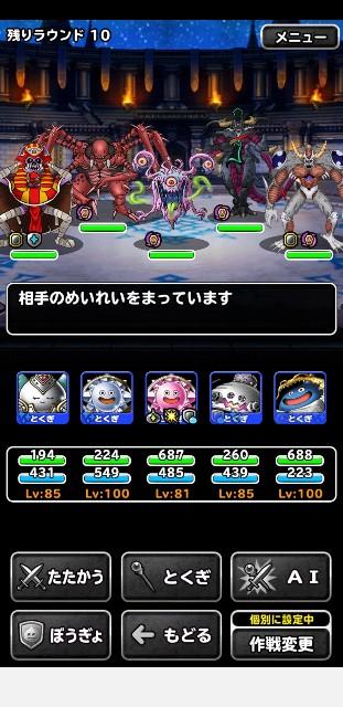 f:id:furesuburasut:20200703224111j:plain