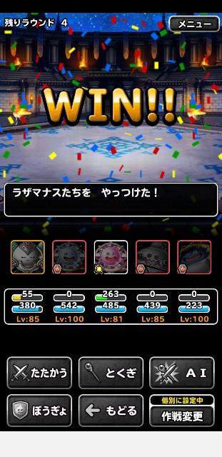 f:id:furesuburasut:20200703224214j:plain