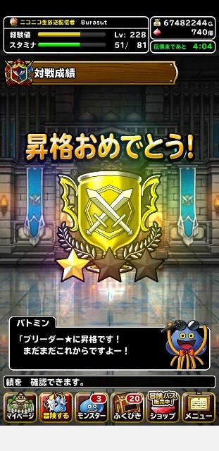 f:id:furesuburasut:20200703225046j:plain