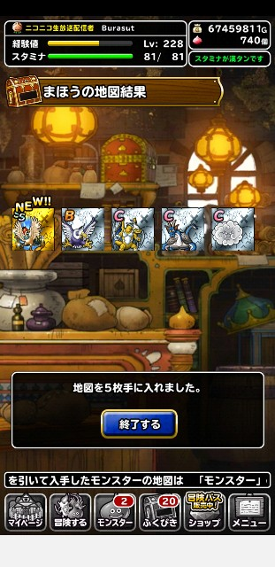 f:id:furesuburasut:20200703225248j:plain