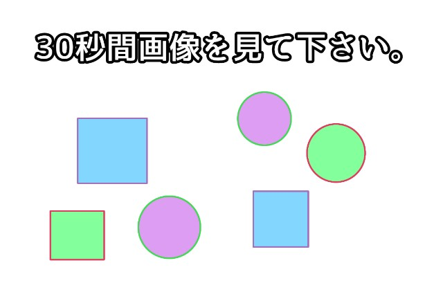 f:id:furesuburasut:20200707205659j:plain