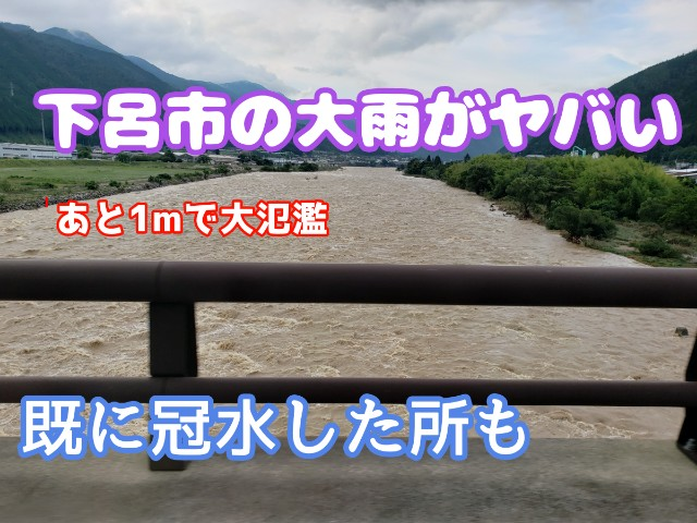 f:id:furesuburasut:20200708181712j:plain