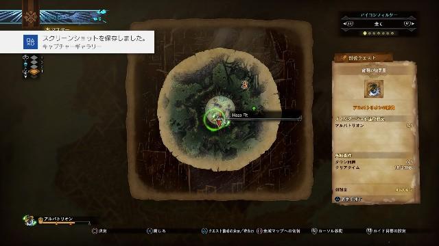 f:id:furesuburasut:20200709230254j:plain