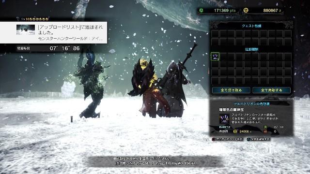 f:id:furesuburasut:20200709235253j:plain