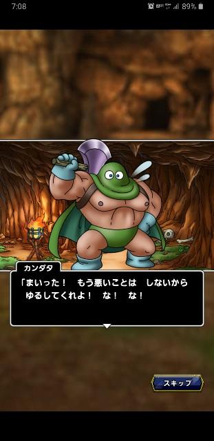 f:id:furesuburasut:20200717233228j:plain