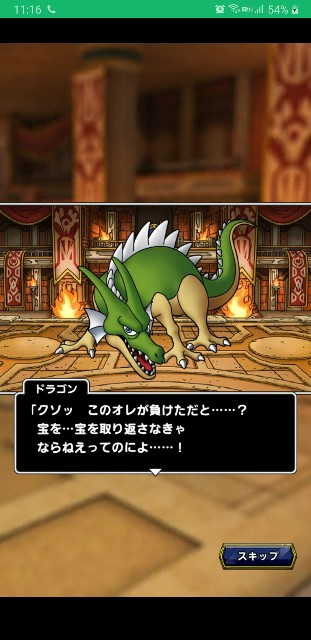 f:id:furesuburasut:20200717233339j:plain