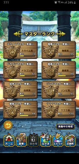 f:id:furesuburasut:20200717234040j:plain