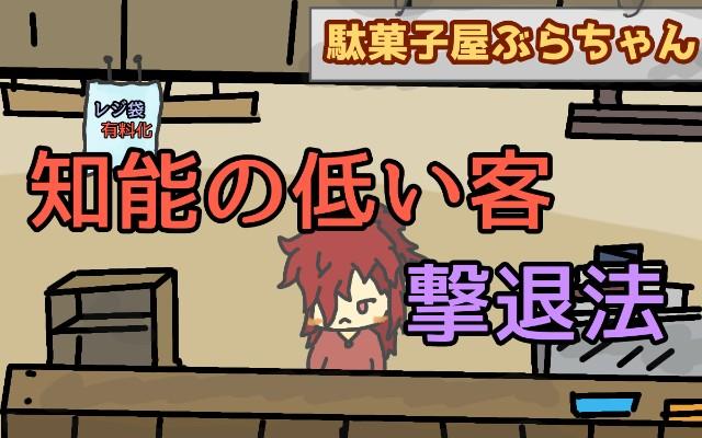 f:id:furesuburasut:20200718223143j:plain
