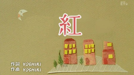 f:id:furesuburasut:20200718231412j:plain