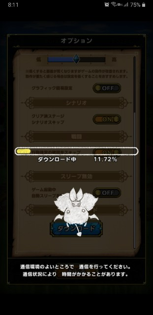 f:id:furesuburasut:20200718234441j:plain