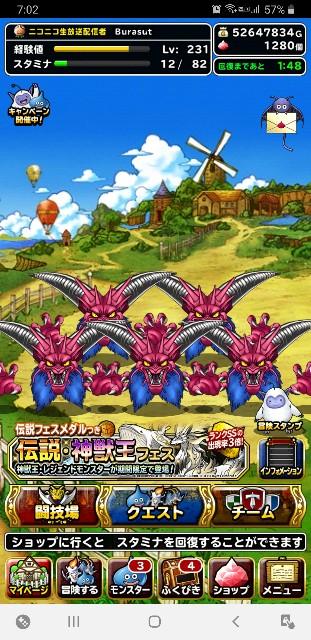 f:id:furesuburasut:20200718234712j:plain