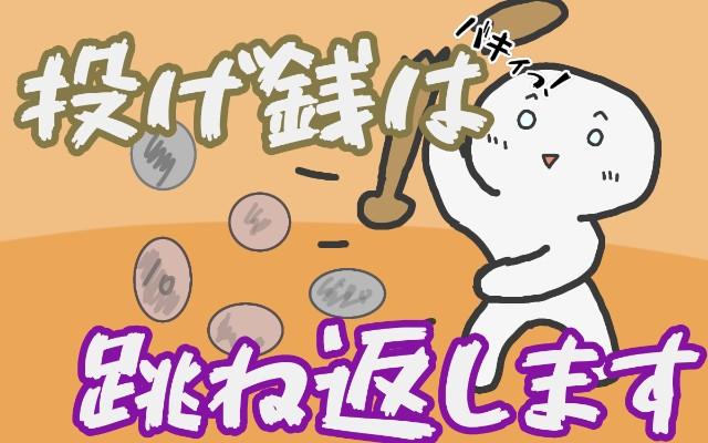 f:id:furesuburasut:20200721115901j:plain
