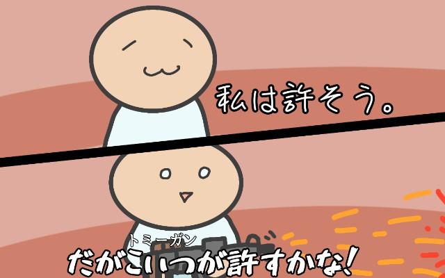 f:id:furesuburasut:20200721131942j:plain