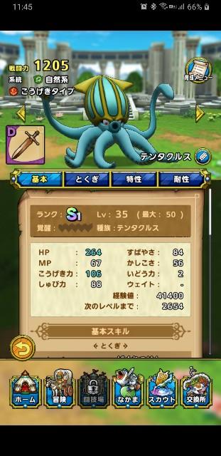 f:id:furesuburasut:20200724234607j:plain