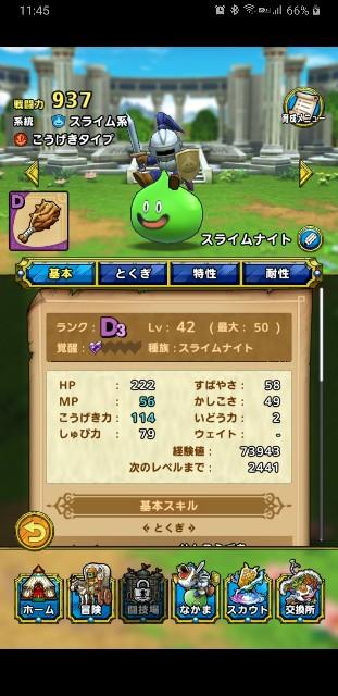 f:id:furesuburasut:20200724234713j:plain