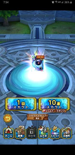 f:id:furesuburasut:20200727234410j:plain
