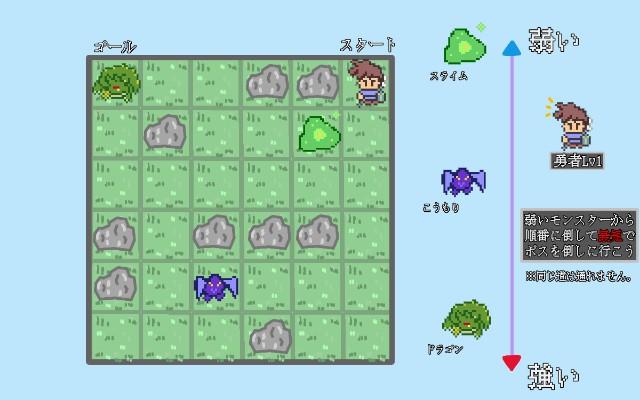 f:id:furesuburasut:20200728221719j:plain