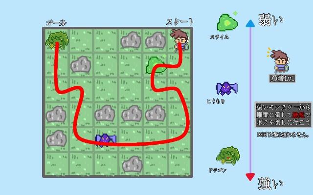 f:id:furesuburasut:20200728222208j:plain